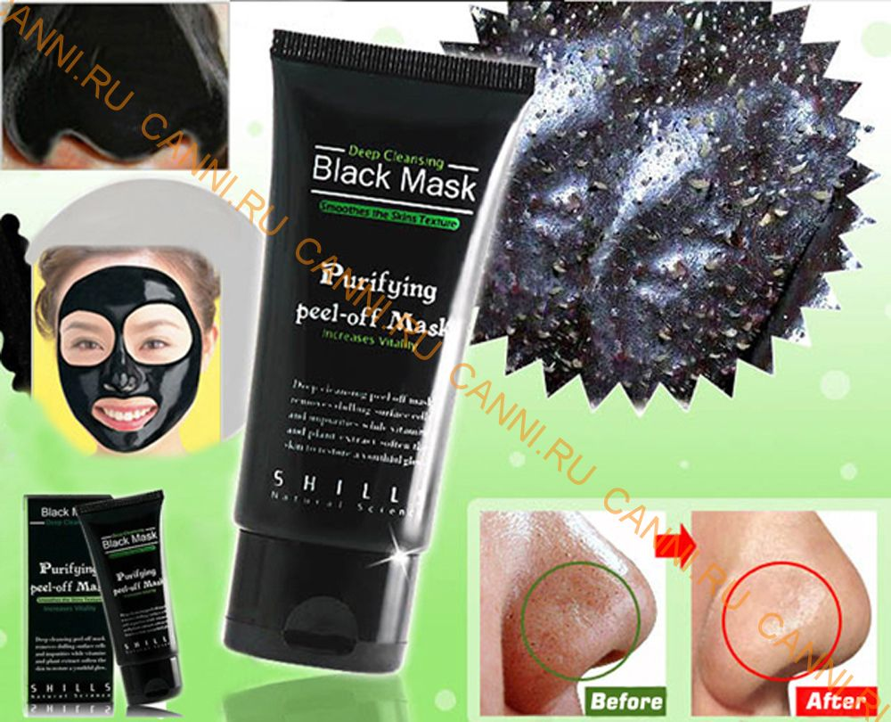 Pilaten black mud face mask